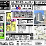 ■平成29年築のリフォーム済み4LDK+WIC+車庫付!