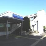 ■西武新宿・拝島線「小平」駅徒歩15分