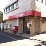 ■関前第三郵便局 徒歩7分