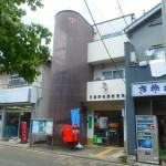 ■桜堤郵便局 徒歩7分