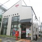 ■田無南町二郵便局 徒歩3分